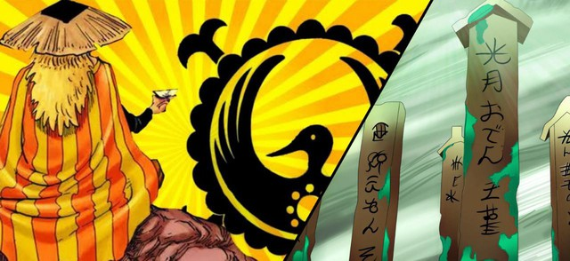 One Piece: Momonosuke sẽ thức tỉnh Trái ác quỷ và những dự đoán về gia tộc Kozuki từ 15 năm trước của thánh Oda - Ảnh 3.