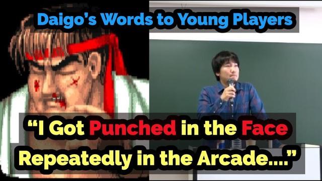 Bị đấm sấp mặt ngoài đời vì chơi game quá giỏi, anh chàng lột xác, trở thành huyền thoại trong làng game đối kháng - Ảnh 2.