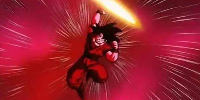 Dragon Ball: Điểm lại 10 tuyệt kỹ mạnh nhất của anh Khỉ Goku từ trước đến nay (Phần 1) - Ảnh 4.