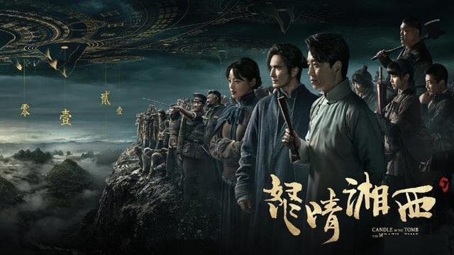 Đạo Mộ Ký Mobile: Bom tấn nhập vai phiêu lưu khảo cổ đầu tiên tại Việt Nam sắp ra mắt tháng 12 - Ảnh 2.