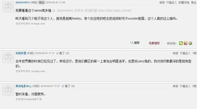 HLV Tinikun xác nhận Zeros sắp sang LPL, fan Trung Quốc lo ngại sẽ dẫm vào vết xe đổ của Levi - Ảnh 6.