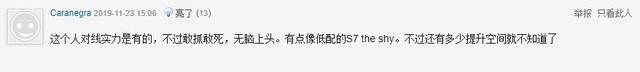 HLV Tinikun xác nhận Zeros sắp sang LPL, fan Trung Quốc lo ngại sẽ dẫm vào vết xe đổ của Levi - Ảnh 9.