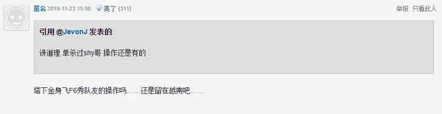 HLV Tinikun xác nhận Zeros sắp sang LPL, fan Trung Quốc lo ngại sẽ dẫm vào vết xe đổ của Levi - Ảnh 7.