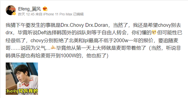 Chovy xứng đáng là tuyển thủ tự do hot nhất LCK, mới nhất có tin đồn rằng anh sẽ gia nhập DragonX - Ảnh 2.