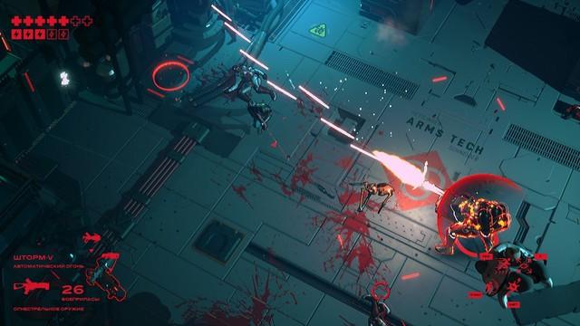 Game bắn súng Ruiner sắp hạ giá xuống 0 đồng, game thủ hãy nhanh tay tải về - Ảnh 2.