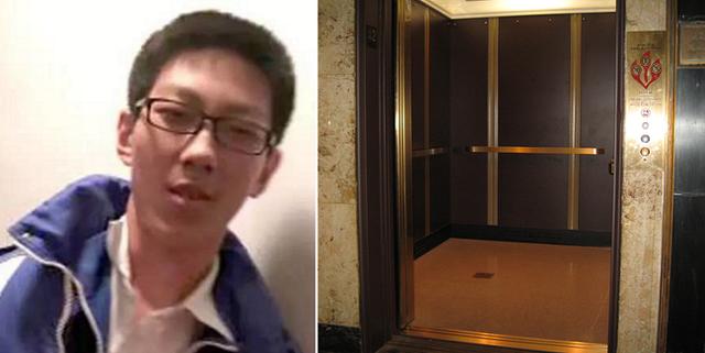 Bị kẹt 5 tiếng trong thang máy, cậu nam sinh lấy sách vở ra làm hết bài tập về nhà khiến cư dân mạng phải vái lạy - Ảnh 1.