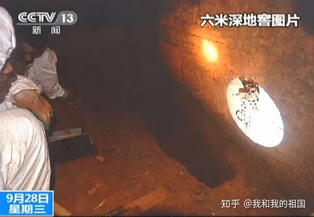 Ly kỳ vụ án đào hầm bắt cóc các cô gái trẻ ở Hà Nam, Trung Quốc - Ảnh 6.