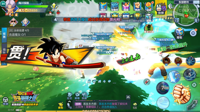 Thử ngay Dragon Ball: War of the Strongest - Game hành động đã mắt đề tài Ngọc Rồng nổi tiếng - Ảnh 3.
