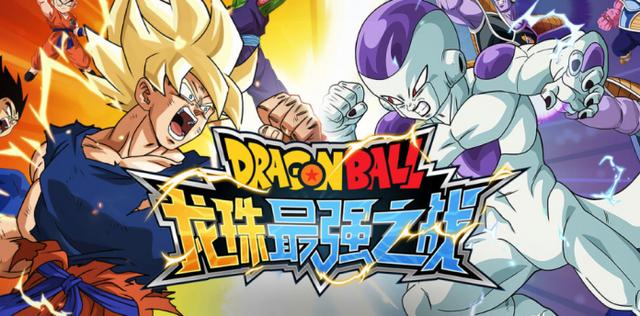 Thử ngay Dragon Ball: War of the Strongest - Game hành động đã mắt đề tài Ngọc Rồng nổi tiếng - Ảnh 1.