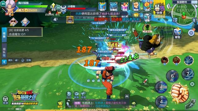 Thử ngay Dragon Ball: War of the Strongest - Game hành động đã mắt đề tài Ngọc Rồng nổi tiếng - Ảnh 2.
