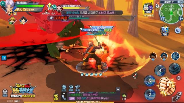 Thử ngay Dragon Ball: War of the Strongest - Game hành động đã mắt đề tài Ngọc Rồng nổi tiếng - Ảnh 4.