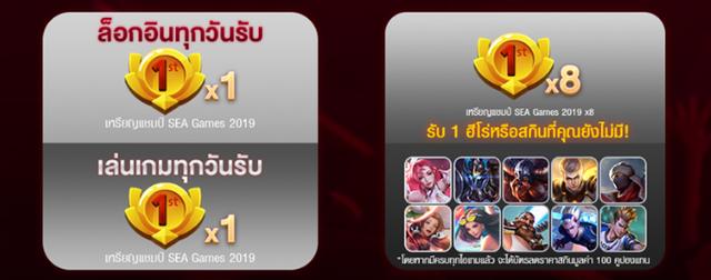 Mocha ZD giành HCĐ cao quý, game thủ Liên Quân Mobile đòi tặng FREE tướng và skin - Ảnh 4.