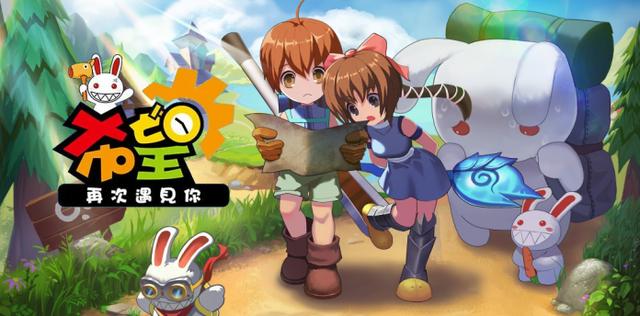 Seal Online M - Tựa game nhập vai cute lạc lối mới ra mắt - Ảnh 1.