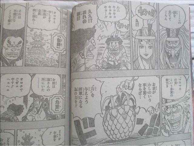 Spoiler One Piece 965: Roger xuất hiện và lên kế hoạch giết Râu Trắng... vì biết mình chẳng sống được lâu nữa - Ảnh 3.