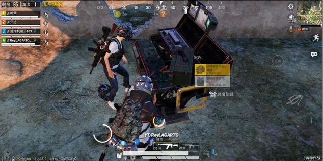 Học Call of Duty Mobile, PUBG Mobile TQ bổ sung kỹ năng cho nhân vật trong Battle Royale - Ảnh 6.