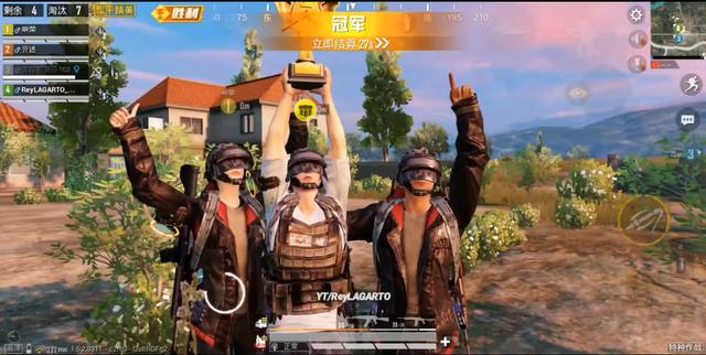 Học Call of Duty Mobile, PUBG Mobile TQ bổ sung kỹ năng cho nhân vật trong Battle Royale - Ảnh 2.