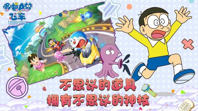 Doraemon Kart - Game mèo máy thông minh đua xe siêu sáng tạo - Ảnh 3.