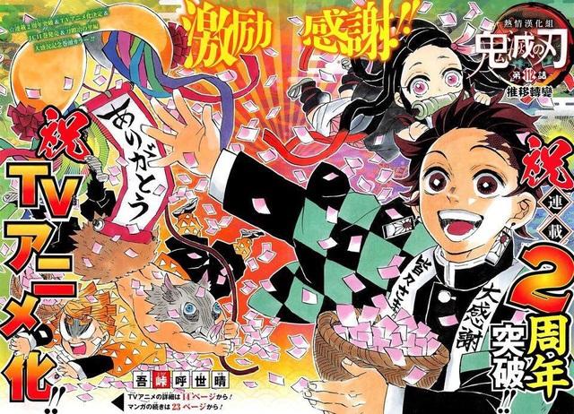 Nhìn lại chặng đường 3 năm trước của Kimetsu no Yaiba, liệu có phải tất cả danh tiếng của bộ truyện này đều chỉ nhờ vào anime? - Ảnh 9.