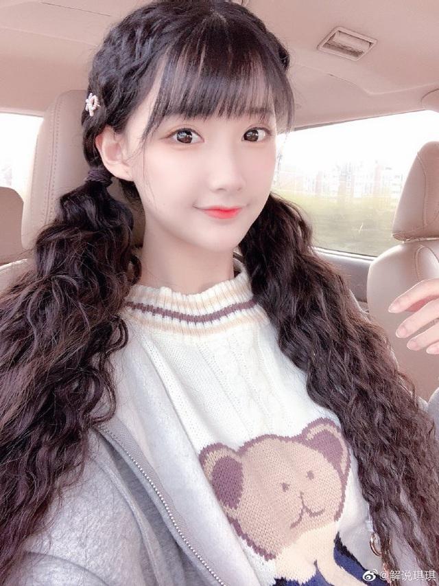 Lộ diện nữ thần sắc đẹp mới của làng eSports: nữ BLV 23 tuổi, đang có tới 2 triệu fan trên trang cá nhân - Ảnh 2.