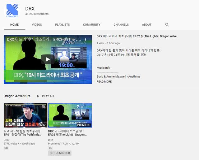 Chưa công bố chính thức, kênh Youtube của DragonX đã lỡ tay leak ảnh Chovy cười tươi như hoa trong màu áo mới - Ảnh 3.