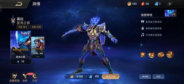 Liên Quân Mobile: Garena treo thưởng Murad Đồ Thần Đao, dụ game thủ tiêu 50 nghìn vàng - Ảnh 5.