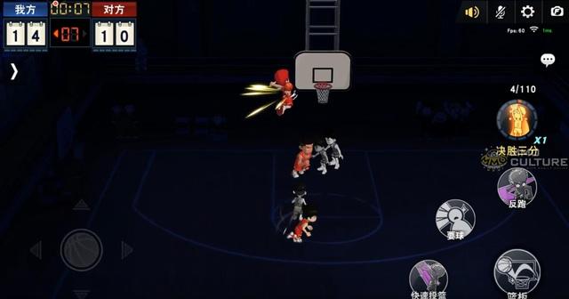 Thử ngay Slam Dunk Mobile - Game bóng rổ siêu phẩm mới mở cửa miễn phí - Ảnh 3.