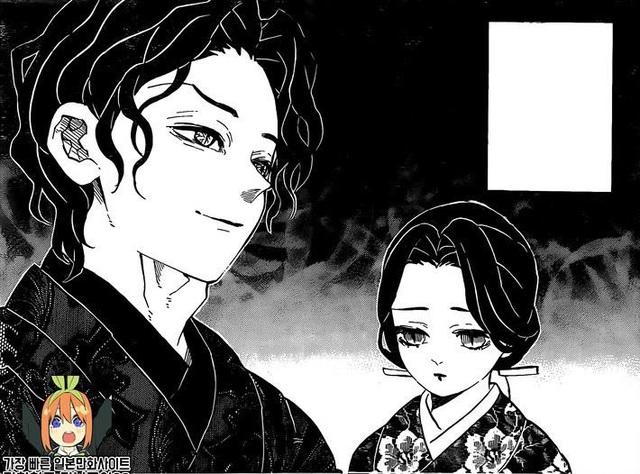 Phân tích Kimetsu no Yaiba chương 186: Hé lộ nhiều bí ẩn cài sẵn từ đầu truyện, đây là cơ hội cho Tanjiro hoàn thiện Hơi thở của Mặt Trời? - Ảnh 6.