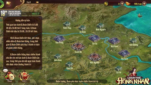 Loạn Thế Hồng Nhan hé lộ tính năng Quân Đoàn Chiến sắp xuất hiện, chuẩn bị tổ chức giải đấu quy mô lớn - Ảnh 1.
