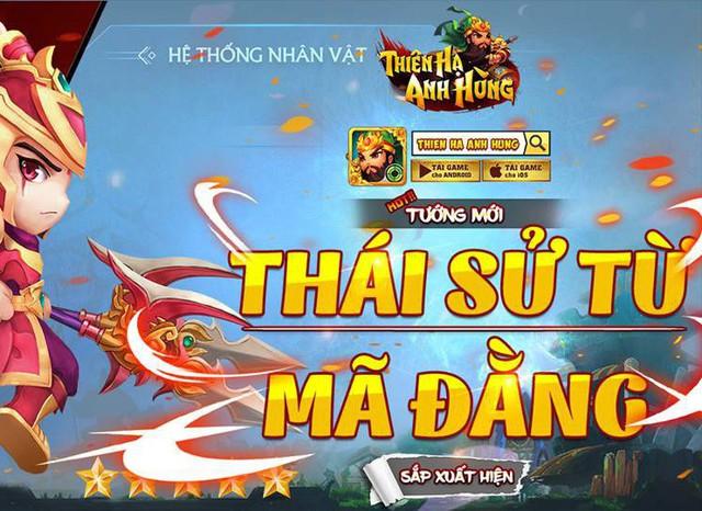 Chúc Dung chính thức out-meta, game thủ Thiên Hạ Anh Hùng chia tay nàng trong nước mắt - Ảnh 11.