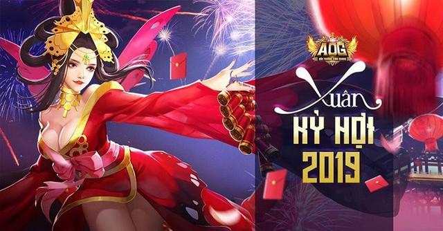 AOG – Đấu trường vinh quang Tựa game MOBA mobile cực hot sắp ra mắt trong tháng 3 này - Ảnh 1.