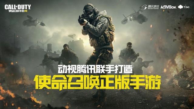 Call of Duty Mobile sắp tiến hành đợt test cuối cùng, sau đó phát hành toàn cầu - Ảnh 2.