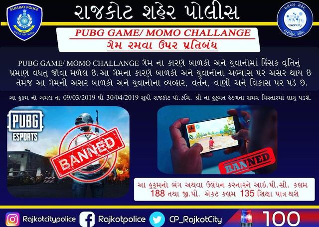 Chơi PUBG chính thức bị cấm tại Ấn Độ, 10 sinh viên đã bị cảnh sát bắt giữ vì công khai vi phạm - Ảnh 1.