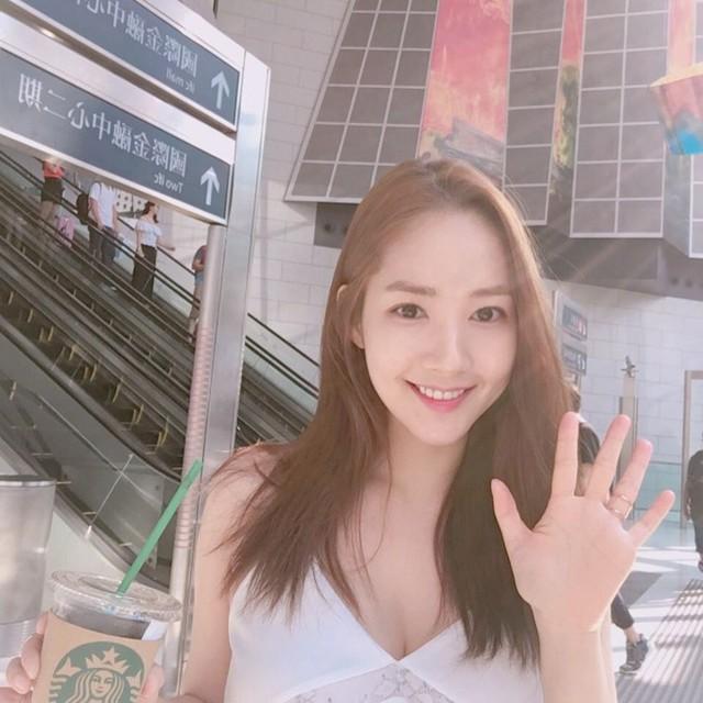 Chảy nước miếng với nhan sắc tuyệt trần và vẻ sexy khó đỡ của Park Min Young - cô đào nổi tiếng của xứ sở kim chi - Ảnh 16.