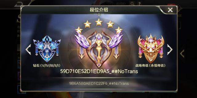 Liên Quân Mobile: Tencent bổ sung bậc rank mới nằm giữa mức Kim Cương và Cao Thủ - Ảnh 2.