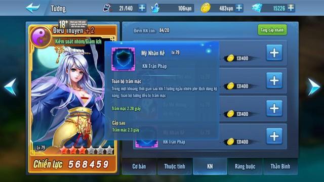 """Với nữ tướng này, bạn có thể """"khóa mõm"""" bất kì đối thủ nào và khiến chúng khỏi phải dùng skill luôn - Ảnh 4."""