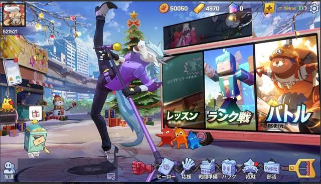 Hướng dẫn tải Extraordinary Ones - game MOBA 5v5 sẽ thách thức Liên Quân Mobile - Ảnh 3.