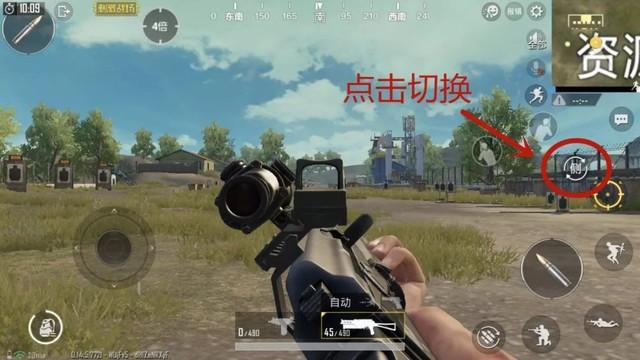 Súng PP-19 Bizon mới xuất hiện trong PUBG Mobile Trung Quốc phiên bản 0.14.5 có gì hot? - Ảnh 3.