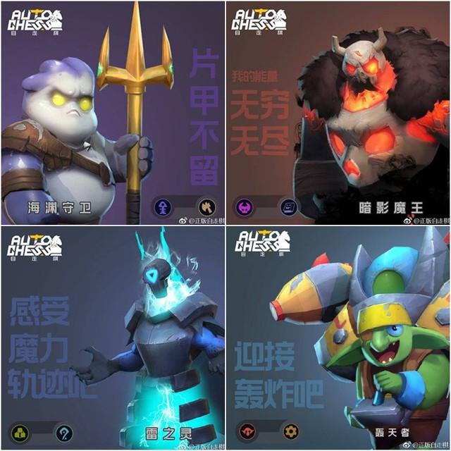 Trang Weibo chính thức của Auto Chess Mobile thả thính bằng loạt tạo hình 30 tướng - Ảnh 3.