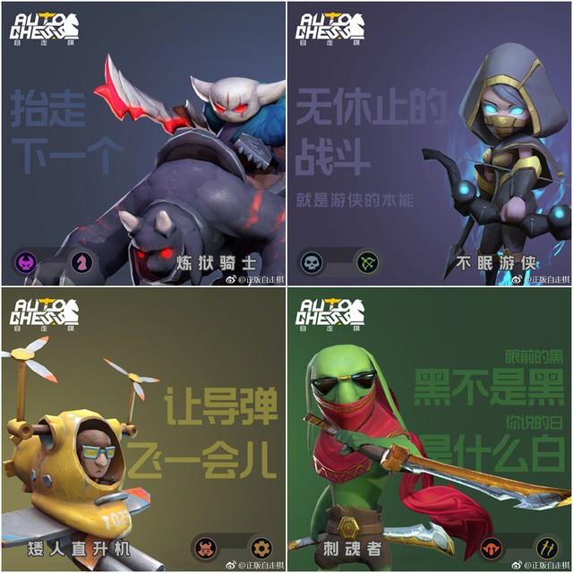 Trang Weibo chính thức của Auto Chess Mobile thả thính bằng loạt tạo hình 30 tướng - Ảnh 6.
