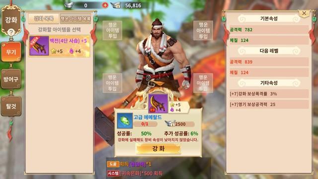 Cộng đồng Thục Sơn Kỳ Hiệp Mobile đồng loạt chia tay bản Hàn Quốc, các game thủ xứ kim chi chắc đang... cảm tạ trời đất lắm đây - Ảnh 27.