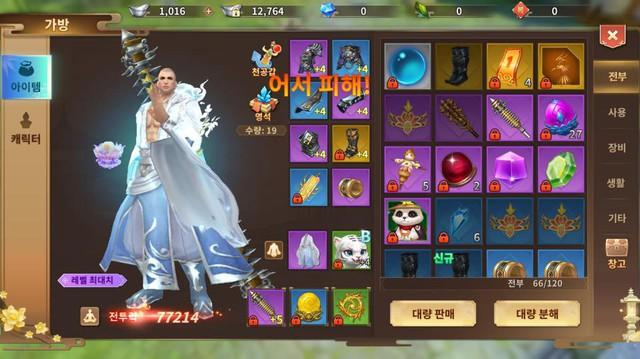 Cộng đồng Thục Sơn Kỳ Hiệp Mobile đồng loạt chia tay bản Hàn Quốc, các game thủ xứ kim chi chắc đang... cảm tạ trời đất lắm đây - Ảnh 31.