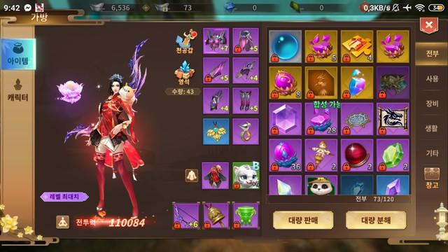 Cộng đồng Thục Sơn Kỳ Hiệp Mobile đồng loạt chia tay bản Hàn Quốc, các game thủ xứ kim chi chắc đang... cảm tạ trời đất lắm đây - Ảnh 36.