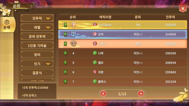 Cộng đồng Thục Sơn Kỳ Hiệp Mobile đồng loạt chia tay bản Hàn Quốc, các game thủ xứ kim chi chắc đang... cảm tạ trời đất lắm đây - Ảnh 38.