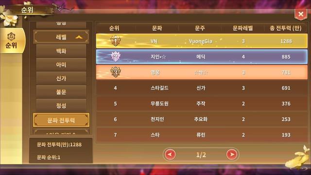 Cộng đồng Thục Sơn Kỳ Hiệp Mobile đồng loạt chia tay bản Hàn Quốc, các game thủ xứ kim chi chắc đang... cảm tạ trời đất lắm đây - Ảnh 39.