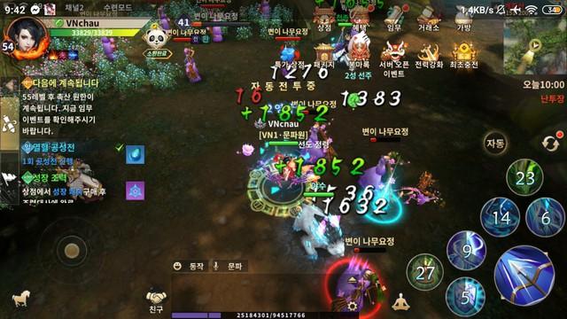 Cộng đồng Thục Sơn Kỳ Hiệp Mobile đồng loạt chia tay bản Hàn Quốc, các game thủ xứ kim chi chắc đang... cảm tạ trời đất lắm đây - Ảnh 7.
