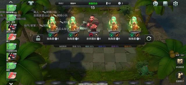 Game thủ đã có thể chơi Auto Chess Mobile mà không cần số điện thoại Trung Quốc - Ảnh 3.