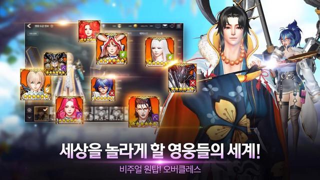 Overhit - Siêu phẩm game đánh theo lượt của Nexon mở đăng ký bản quốc tế trên Android - Ảnh 2.