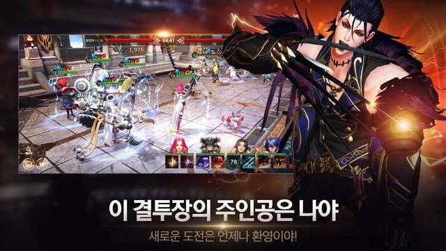Overhit - Siêu phẩm game đánh theo lượt của Nexon mở đăng ký bản quốc tế trên Android - Ảnh 1.