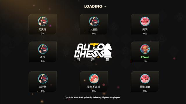 Auto Chess Mobile đã có bản cập nhật Tiếng Anh cực ngon, vào đọ nhân phẩm thôi nào - Ảnh 3.