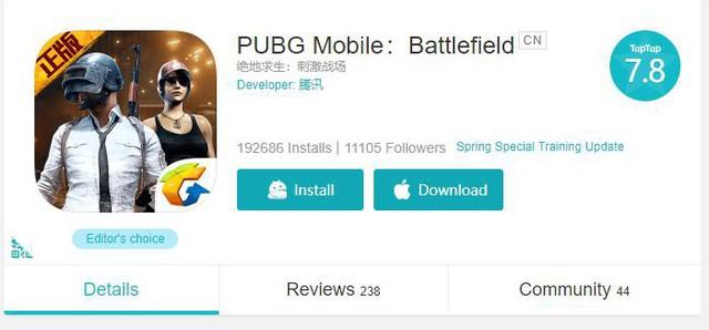 PUBG Mobile phiên bản VN đang tụt hậu nhất thế giới, theo sau: Trung, Hàn, Nhật và Global - Ảnh 2.